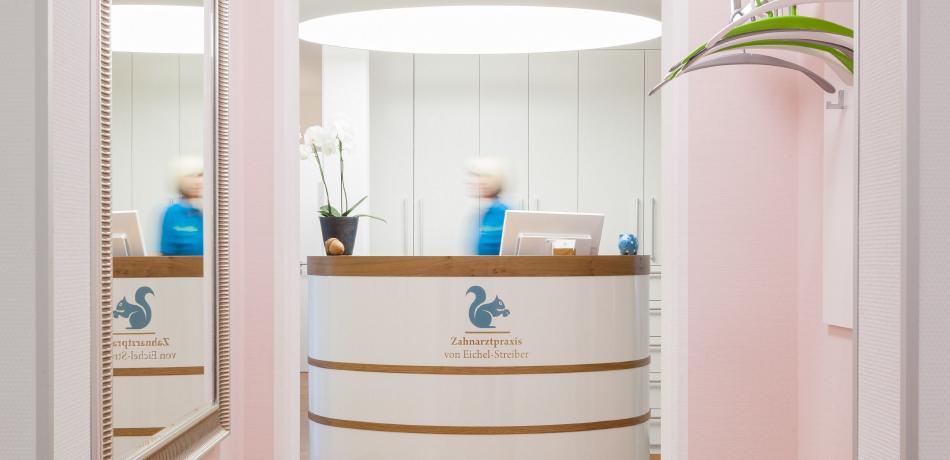 Zahnarztpraxis von Eichel Streiber - Freundliches Team